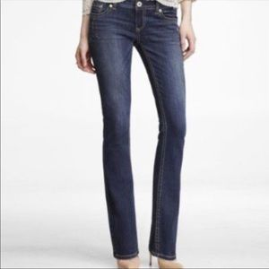 NWT Express Zelda Slim Fit Barely Boot Jeans- 6S